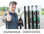 smiling worker at the gas... | Shutterstock . vector #1064212421