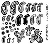 paisley and material of the cat ... | Shutterstock .eps vector #1064231864