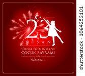 23 nisan cocuk bayrami vector...   Shutterstock .eps vector #1064253101