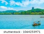 hangzhou west lake pagoda...   Shutterstock . vector #1064253971