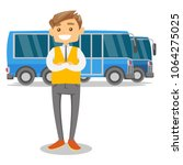 young caucasian white bus... | Shutterstock .eps vector #1064275025