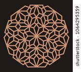 mandala. circular ornament.... | Shutterstock .eps vector #1064295359