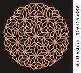 mandala. circular ornament.... | Shutterstock .eps vector #1064295389