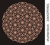 mandala. circular ornament.... | Shutterstock .eps vector #1064295401