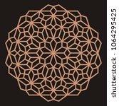 mandala. circular ornament.... | Shutterstock .eps vector #1064295425