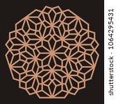 mandala. circular ornament.... | Shutterstock .eps vector #1064295431