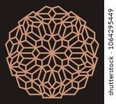 mandala. circular ornament.... | Shutterstock .eps vector #1064295449