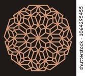 mandala. circular ornament.... | Shutterstock .eps vector #1064295455