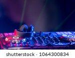 in selective focus of pro dj...   Shutterstock . vector #1064300834