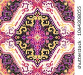 indian rug paisley ornament... | Shutterstock .eps vector #1064308055