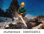 chainsaw. close up of... | Shutterstock . vector #1064316011