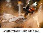 chainsaw. close up of... | Shutterstock . vector #1064316161