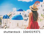 tourist traveling in santorini  ... | Shutterstock . vector #1064319371