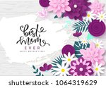happy mother's day greeting... | Shutterstock .eps vector #1064319629