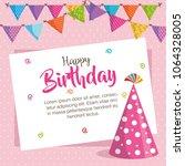 happy birthday hat celebration... | Shutterstock .eps vector #1064328005