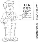 smiling doctor oculist with a... | Shutterstock .eps vector #1064346794
