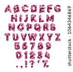 paper cut letter. fluid... | Shutterstock .eps vector #1064346869