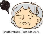 grandma facial expressions... | Shutterstock .eps vector #1064352071
