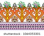seamless bright wide border... | Shutterstock .eps vector #1064353301