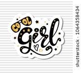 illustration of cool girl text... | Shutterstock .eps vector #1064358434