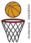 basketball hoop and ball  | Shutterstock .eps vector #106438565