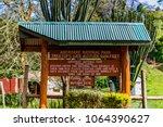 aberdare np  kenya  africa ... | Shutterstock . vector #1064390627