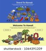 hawaii travel web banners of... | Shutterstock .eps vector #1064391209