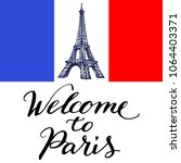 welcome to paris text with... | Shutterstock .eps vector #1064403371