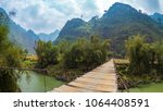 wooden bridges for motor bike... | Shutterstock . vector #1064408591