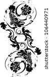 vintage tattoos | Shutterstock .eps vector #106440971