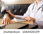 healthcare  hospital and... | Shutterstock . vector #1064420159