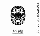 decorative black mask maori on... | Shutterstock .eps vector #1064426981