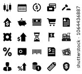 flat vector icon set   exchange ... | Shutterstock .eps vector #1064436887