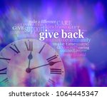 give back some time    vibrant... | Shutterstock . vector #1064445347