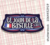 vector logo for bastille day in ... | Shutterstock .eps vector #1064452919