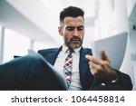 pensive confident proud ceo... | Shutterstock . vector #1064458814