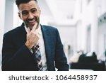 half length portrait of... | Shutterstock . vector #1064458937