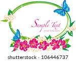 frame tropical   Shutterstock .eps vector #106446737