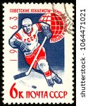 ukraine   circa 2018  a postage ... | Shutterstock . vector #1064471021
