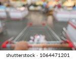 defocused of shopping in... | Shutterstock . vector #1064471201