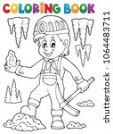 coloring book miner theme image ... | Shutterstock .eps vector #1064483711