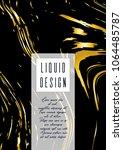 trendy marble cover design for... | Shutterstock .eps vector #1064485787