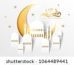 ramadan kareem poster ... | Shutterstock .eps vector #1064489441