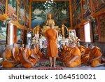 bangkok thailand   april 08... | Shutterstock . vector #1064510021