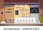 empty cafe interior. modern... | Shutterstock .eps vector #1064511521