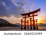 Stock photo great torii of miyajima at sunset near hiroshima japan 1064512499