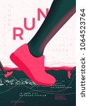 vector typographic running... | Shutterstock .eps vector #1064523764