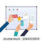 business task planning ... | Shutterstock .eps vector #1064523824