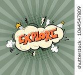 pop art illustration with word... | Shutterstock .eps vector #1064547809
