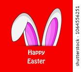 illustration of bunny ear for... | Shutterstock .eps vector #1064556251